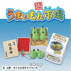 Re-ment Miniature Japan Open Air Market Local Produce Full Set 2005 Discontinued